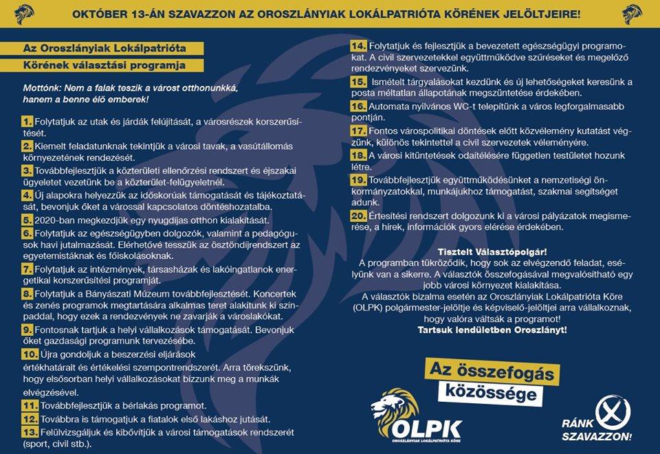 OLPK program